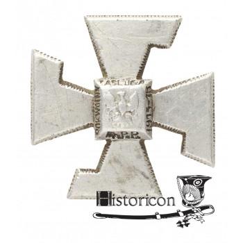 4 Pułk Piechoty Legionów