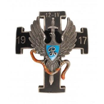 Odznaka  1 Pułku Huzarów
