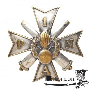 Odznaka 1 Pułku Artylerii Najcięższej